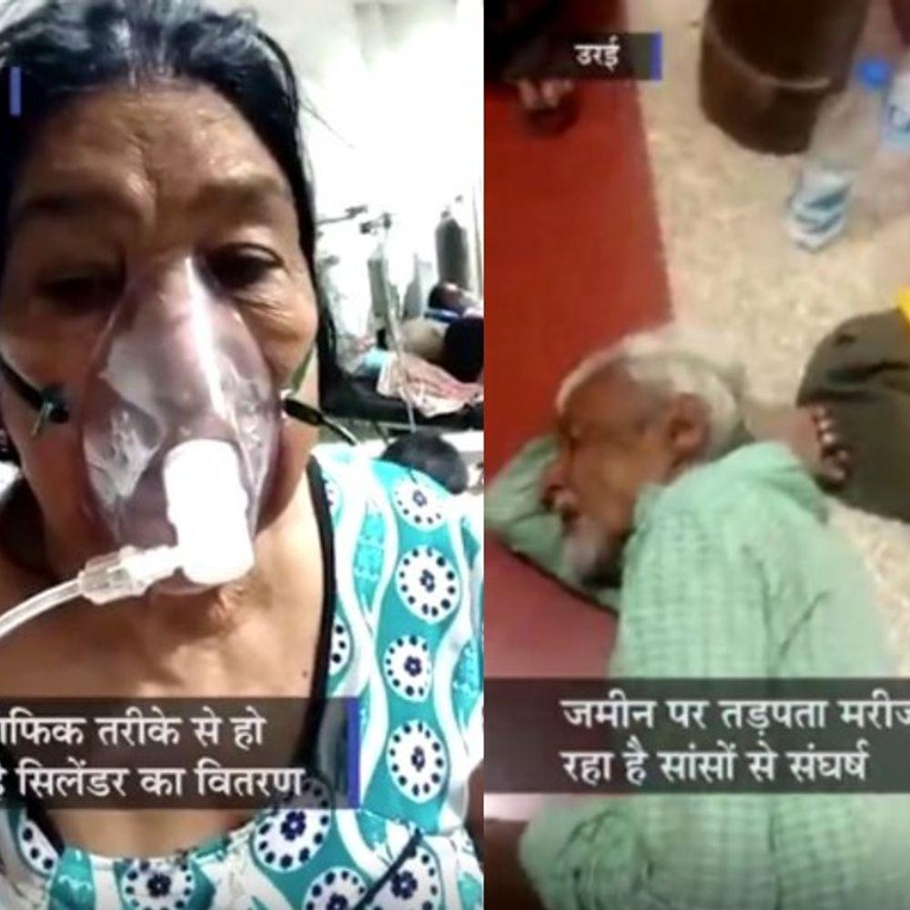 UP में अस्पताल की चौखट पर तड़पते मरीजों का VIDEO:गांव के मरीजों को खाली सिलेंडर पकड़ाया, बेटी ने रोते हुए छटपटाती मां का वीडियो बनाया; अस्पताल के फर्श पर टूट रहीं मरीजों की सांसें