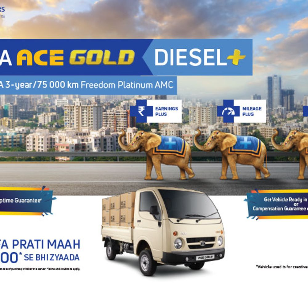 फीचर आर्टिकल:नया टाटा ऐस गोल्ड डीजल प्लस (Tata Ace Gold Diesel+), इसमें हैं ढेर सारे प्लस