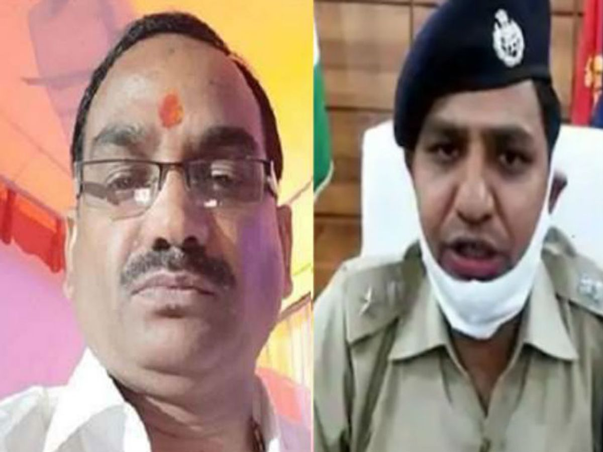 Government formed SIT to investigate against Mahoba's former SP; Will also  investigate businessman's death, report to be submitted in 7 days | महोबा  के पूर्व एसपी के खिलाफ रिश्वतखोरी मामले में शासन