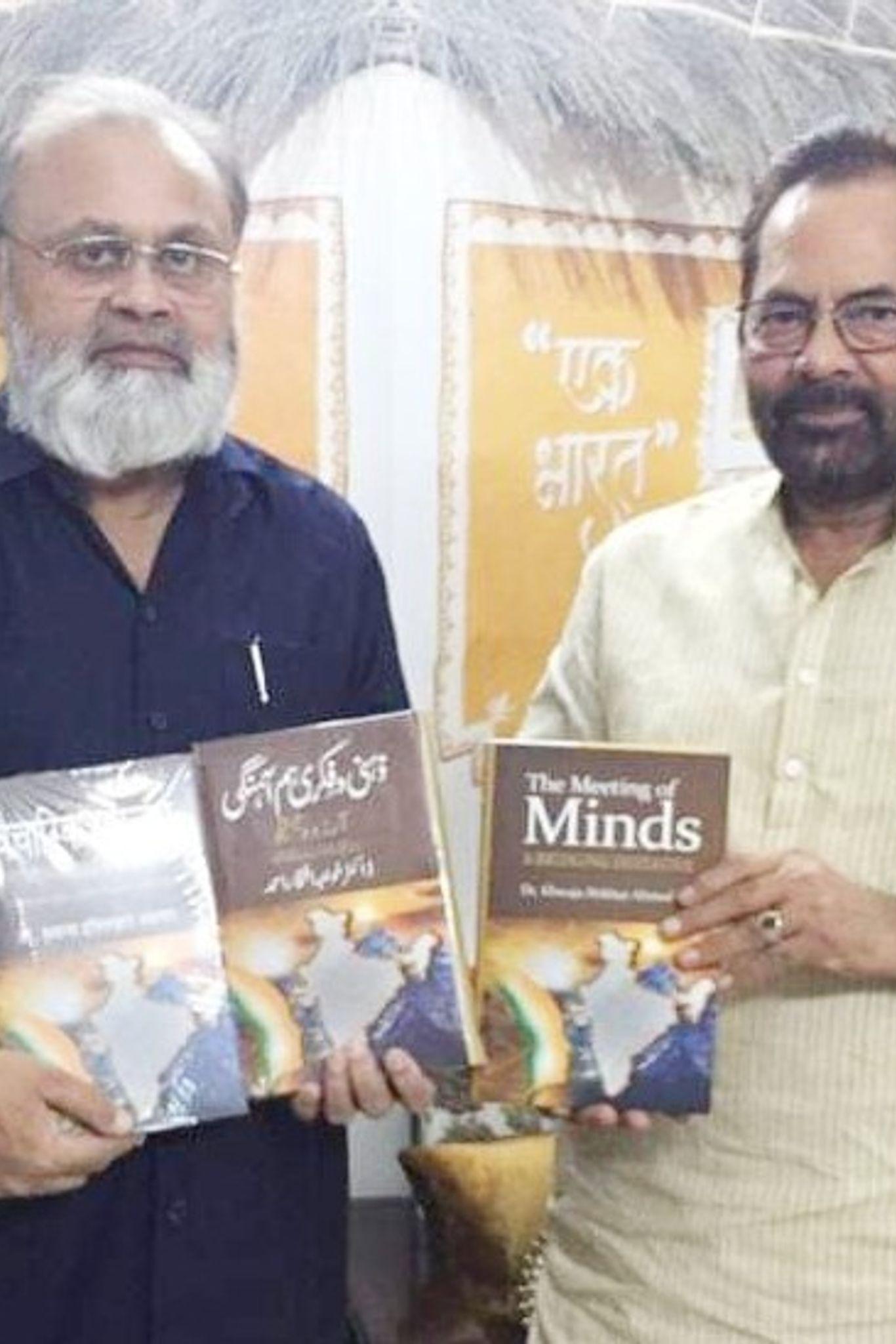 डा. ख्वाजा इफ्तिखार अहमद अपनी किताब ''वैचारिक समन्वय-एक पहल'' के साथ