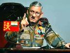 सेना प्रमुख ने कहा- शांति नहीं चाहता पाकिस्तान, उसने हमें हजारों जख्म देने की ठानी|देश,National - Dainik Bhaskar