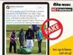 मैच जीतने के लिए पाकिस्तान टीम ने मुस्लिम धर्मगुरू को क्रिकेट पिच पर बुलाकर करवाई प्रार्थना?|फेक न्यूज़ एक्सपोज़,Fake News Expose - Dainik Bhaskar