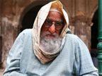 फिल्म गुलाबो सिताबो से लीक हुई अमिताभ बच्चन की तस्वीर, पहचानना हुआ मुश्किल| - Dainik Bhaskar