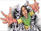प्रेम जाल में फंसाकर नाबालिग से किया दुष्कर्म, फिर नौकरी का झांसा देकर देह व्यापार में धकेला|बिलासपुर,Bilaspur - Dainik Bhaskar