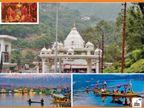 वैष्णों देवी दर्शन के साथ IRCTC करा रहा जम्मू-कश्मीर की सैर, 7 रात व 8 दिन का रहेगा टूर पैकेज| - Dainik Bhaskar