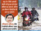 मानसून के दौरान ये 4 बीमा पॉलिसियां आपको हर जोखिम का देंगी कवर  - Dainik Bhaskar