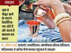 तांबे के बर्तन में कम से कम आठ घंटे रखने के बाद ही पानी पीना चाहिए, तभी अधिक फायदे मिलते हैं| - Dainik Bhaskar
