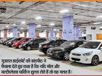 मॉल और मल्टीप्लेक्स में अगल से पार्किंग चार्ज लेना गलत|देश,National - Money Bhaskar