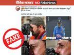 इराकी फोटोग्राफर क्रिकेट में धोनी के आउट होने से नहीं, बल्कि फुटबॉल मैच में अपने देश की हार से दुखी था|फेक न्यूज़ एक्सपोज़,Fake News Expose - Dainik Bhaskar