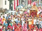 ससुराल में आवभगत करा लौटे भगवान जगन्नाथ को घर का दरवाजा खुलवाने के लिए करनी पड़ी लक्ष्मी की मिन्नतें|बीकानेर,Bikaner - Dainik Bhaskar