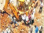 कुमारहट्टी हादसा: बिल्डिंग गिरने के कारण जांचने को खोदी फाउंडेशन, कई विभागों के अधिकारी जांच में लगे हुए है शिमला,Shimla - Dainik Bhaskar