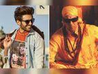 भूल भुलैया 2 का हिस्सा बन सकते हैं अक्षय कुमार, लीड रोल में होंगे कार्तिक आर्यन| - Dainik Bhaskar