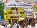 वकीलों की हत्याओं को लेकर हड़ताल पर रहे अधिवक्ता, नहीं किया कोई विधिक काम|प्रयागराज,Prayagraj - Dainik Bhaskar