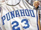बराक ओबामा की हाई स्कूल की 39 साल पुरानी बास्केटबॉल जर्सी 85 लाख रु. में बिकी| - Dainik Bhaskar