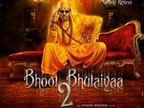 कार्तिक और कियारा ने शुरू की फिल्म की शूटिंग, एक्टर ने फोटो शेयर कर लिखा- शुभारंभ|बॉलीवुड,Bollywood - Dainik Bhaskar