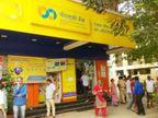 पीएमसी के खाताधारकों के लिए विड्रॉल लिमिट बढ़ाकर 40 हजार रुपए की|बिजनेस,Business - Money Bhaskar