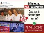 छेड़खानी करके लगा दी पीएम मोदी के साथ छोटा राजन की तस्वीर, वास्तव में फोटो मोदी के यूएस विजिट के दौरान की है फेक न्यूज़ एक्सपोज़,Fake News Expose - Dainik Bhaskar