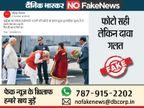 पीएम मोदी का हाथ जोड़कर महिला का अभिनंदन करते हुए फोटो वायरल लेकिन यह गौतम अडानी की पत्नी नहीं बल्कि तुमकुर की मेयर हैं|फेक न्यूज़ एक्सपोज़,Fake News Expose - Dainik Bhaskar