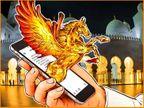 बेहद खतरनाक वायरस है पेगासस, यूजर की लोकेशन, पासवर्ड समेत हर गतिविधि पर रखता है पैनी नजर|टेक,Tech - Money Bhaskar
