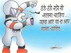 गगनयान में जाने वाले अंतरिक्ष यात्री बिना पानी के स्प्रे से नहाएंगे, नासा ने इसरो से तकनीक मांगी|देश,National - Dainik Bhaskar