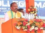2019 विधानसभा चुनाव तय करेगी झारखंड की दिशा और दशा: रघुवर दास रांची,Ranchi - Dainik Bhaskar