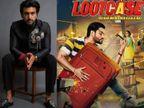 हंगामा 2 में लीड रोल निभाएंगे मीजान जाफरी, 10 अप्रैल को रिलीज होगी 'लूटकेस'  बॉलीवुड,Bollywood - Dainik Bhaskar