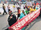 गैस त्रासदी जैसी घटनाअों की पुनरावृत्ति न हाे, सभी को संकल्प लेना चाहिए: राज्यपाल|भोपाल,Bhopal - Dainik Bhaskar