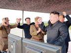 उत्तर कोरिया ने अमेरिका के साथ बातचीत रद्द की, कुछ घंटों बाद ही 'बेहद अहम टेस्ट' किया विदेश,International - Dainik Bhaskar