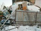 अल्माती एयरपोर्ट के पास विमान दुर्घटनाग्रस्त  - Dainik Bhaskar