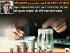 2020 में एक मजबूत वित्तीय शुरुआत के लिए पर्याप्त हेल्थ एवं टर्म इंश्योरेंस खरीदने साथ उठाएं ये 5 स्मार्ट कदम|यूटिलिटी,Utility - Dainik Bhaskar
