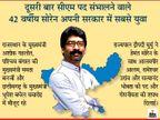 हेमंत सोरेन ने दूसरी बार मुख्यमंत्री पद की शपथ ली, राहुल के अलावा तीन राज्यों के सीएम मौजूद रहे| - Dainik Bhaskar