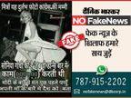 मर्लिन मुनरो की फोटो सोनिया गांधी के नाम से वायरल, कैप्शन में लिखा - वो डांस बार में काम करती थीं फेक न्यूज़ एक्सपोज़,Fake News Expose - Dainik Bhaskar