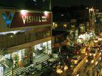 1100 करोड़ की विशाल मेगामार्ट को 11 करोड़ में बेचा, इस पूंजी से 800 करोड़ के कारोबार वाली दूसरी कंपनी खड़ी की|बिजनेस,Business - Dainik Bhaskar