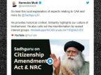 मोदी ने सीएए के समर्थन में कैम्पेन लॉन्च किया, कहा- यह कानून नागरिकता देने के लिए है, छीनने के लिए नहीं| - Dainik Bhaskar