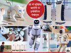 शो में शिरकत करेंगे ये 5 इनोवेटिव रोबोट; खाना परोसेंगे, योगा सिखाएंगे और तनाव से उबरने में भी मदद करेंगे|टेक,Tech - Dainik Bhaskar