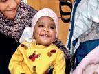 एक साल की बच्ची के लिवर तक ब्लड सर्कुलेशन के लिए गाय की नसें लगाईं, 14 घंटे चली सर्जरी|पानीपत,Panipat - Dainik Bhaskar