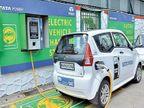 चार्जिंग स्टेशन खोलने के लिए सरकार दे रही खास ट्रेंनिग, बिजनेस शुरू करने की मिलेगी पूरी जानकारी|यूटिलिटी,Utility - Dainik Bhaskar