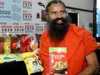 पतंजलि के प्रमोटर रामदेव ने कहा- 5 साल में हिंदुस्तान यूनीलीवर को पीछे छोड़ देश में नंबर-1 हो जाएंगे|बिजनेस,Business - Dainik Bhaskar