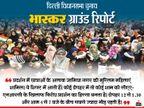 सीएए के खिलाफ जामिया के सामने 47 दिन से प्रदर्शन जारी, छात्रों के अलावा अल्पसंख्यक समुदाय की भी भागीदारी  - Dainik Bhaskar