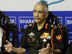भविष्य में जंग के तरीके तकनीक केंद्रित होंगे, इंजीनियर अहम भूमिका निभाएंगे: सेना प्रमुख जनरल नरवणे|देश,National - Dainik Bhaskar