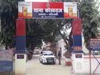 कौशांबी में 8 साल की बच्ची से दुष्कर्म; शरीर पर दांतों के गहरे जख्म मिले; ग्रामीणों ने आरोपी को पकड़कर पीटा|इलाहाबाद,Allahabad - Dainik Bhaskar
