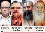 राम मंदिर ट्रस्ट में हिंदू पक्ष के वकील रहे पाराशरण को प्रमुख भूमिका मिली, ट्रस्ट उनके घर के पते पर रजिस्टर, अयोध्या के राजा भी ट्रस्टी बने|देश,National - Dainik Bhaskar