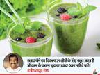 सलाद को सिर्फ खाएं ही नहीं और पिएं भी, अलसी,तिल और भुने बादाम भी बढ़ाएंगे स्वाद लाइफ & साइंस,Happy Life - Dainik Bhaskar