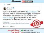 झूठा है आम आदमी पार्टी के 62 में से 40 विधायकों के रेप का आरोपी होने का दावा|फेक न्यूज़ एक्सपोज़,Fake News Expose - Dainik Bhaskar