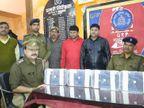 चंदौली में 24 पिस्टल व 48 मैगजीन के साथ तस्कर चाचा-भतीजा गिरफ्तार; बिहार से मुरादाबाद ले जा रहे थे खेप|वाराणसी,Varanasi - Dainik Bhaskar