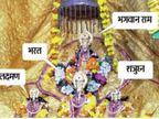 राम मंदिर का हर फैसला एकादशी पर, अदालत में फैसले की तारीख के ऐलान से लेकर ट्रस्ट का गठन और बैठक इसी तिथि को हुई|देश,National - Dainik Bhaskar