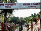 पूर्व सांसद पवन कुमार पांडेय को अदालत का झटका, हत्या करने वाले अभियुक्तों को शरण देने को लेकर आरोप तय|लखनऊ,Lucknow - Dainik Bhaskar