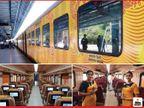 हरिद्वार होते हुए दिल्ली-देहरादून के बीच शुरू होगी प्राइवेट ट्रेन, रेल मंत्रालय ने दी मंजूरी|यूटिलिटी,Utility - Dainik Bhaskar
