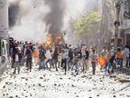 दिल्ली में ट्रम्प जहां ठहरे, वहां से 20 किमी दूर लगातार तीसरे दिन हिंसा; हेड कॉन्स्टेबल समेत 8 की मौत, 110 जख्मी|देश,National - Dainik Bhaskar