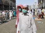 संक्रमण रोकने के लिए सऊदी अरब ने उमरा के लिए दुनियाभर के जायरीनों का प्रवेश बंद किया, मक्का-मदीना नहीं जा सकेंगे विदेशी|विदेश,International - Dainik Bhaskar